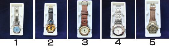 時計1〜5