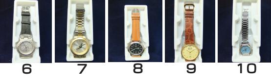 時計6〜10
