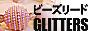 ビーズ・革編みリードGLITTERS