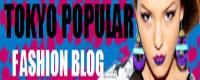 オシャレブロガーtokyo ms kicksさんのblog!! tokyo popular