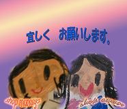 http://shop-online.jp/sykvietnamorder28/image/saori_sayaka.png